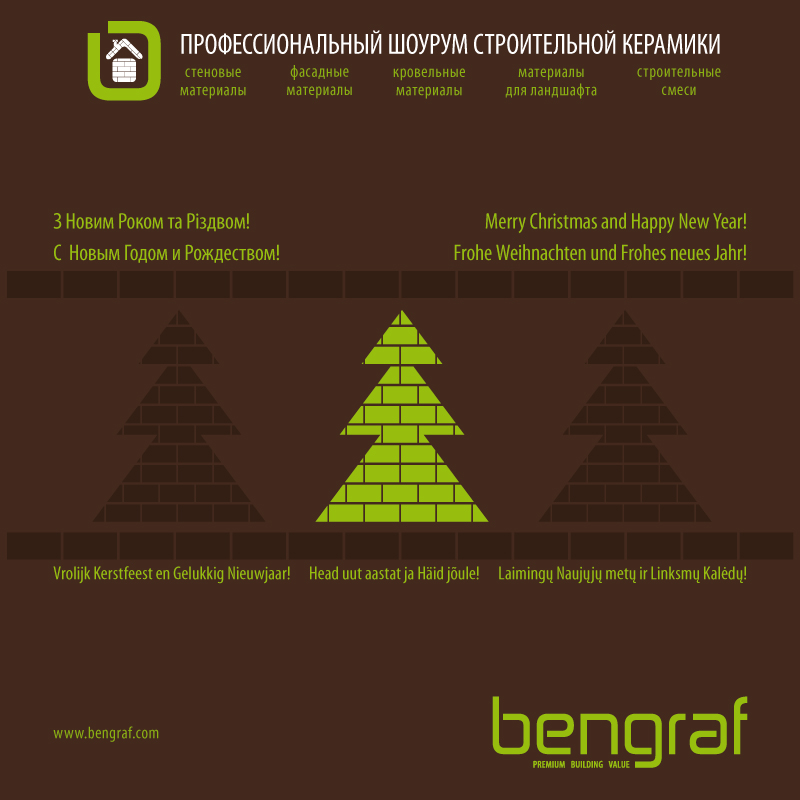 Bengraf_WEB.jpg