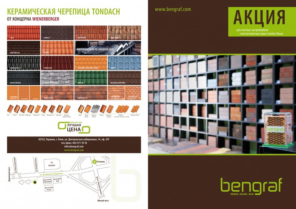 Bengraf.com_face.jpg
